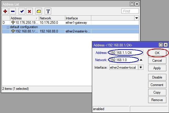 Смена IP адреса Микротика в локалке